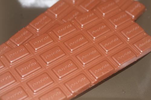 いたチョコレートの燻製