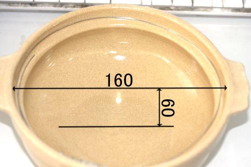 100均土鍋サイズ