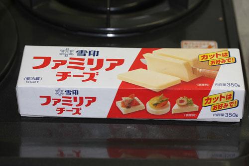 ファミリアチーズを土鍋で燻製