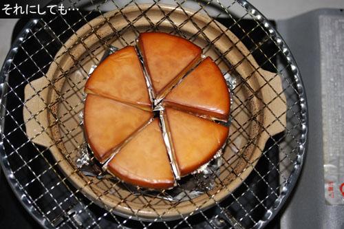 30分で完成スモークチーズ