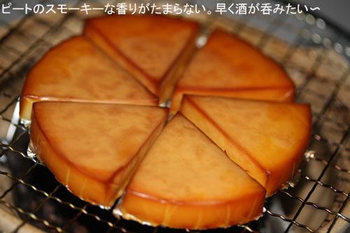 土鍋燻製でスモークチーズ