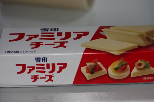 ファミリアチーズを燻製