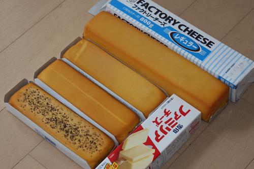 燻製チーズ自家製