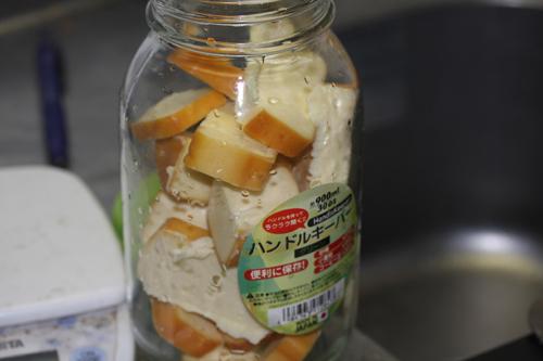 燻製チーズオイル漬け