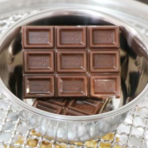 燻製チョコレート