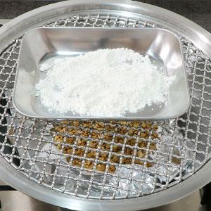 燻製小麦粉