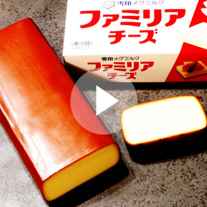ファミリアチーズ燻製動画