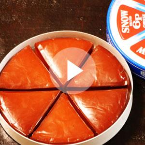 スモークチーズの作り方動画